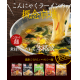 イベント「美味しさとカロリーの両方満足!ローカロ麺定番シリーズ5種×6食のインスタ投稿モニター10名様募集!」の画像
