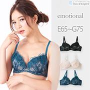 「『エモーショナル』コーディネートブラジャー【EFGカップ】5名様モニター募集」の画像、公式下着通販 fran de lingerie(フランデランジェリー)のモニター・サンプル企画