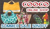cooco(クーコ) オンラインショップ