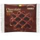 イベント「【期間限定】チョコレートワッフル、ご試食ください!」の画像
