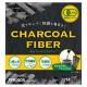 イベント「炭でキレイ!快調な毎日を!有機JAS認証のお手軽なチャコールドリンク『CHARCOAL FIBER チャコールファイバー』1」の画像