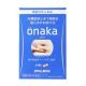 葛の花由来イソフラボンが内臓脂肪と皮下脂肪を減らすのを助ける『onaka』17/モニター・サンプル企画