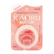 「一粒でローズ香るフレグランスサプリメント『KAORU』02」の画像、ピルボックス ジャパン株式会社のモニター・サンプル企画