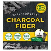 「炭でキレイ!快調な毎日を!有機JAS認証のお手軽なチャコールドリンク『CHARCOAL FIBER チャコールファイバー』1」の画像、ピルボックスジャパン株式会社のモニター・サンプル企画