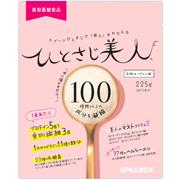 ピルボックス ジャパン株式会社の取り扱い商品「美容基盤食品 ひとさじ美人」の画像