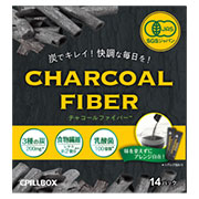 ピルボックスジャパン株式会社の取り扱い商品「CHCHARCOAL FIBER(チャコールファイバー)」の画像