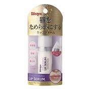 ピルボックス ジャパン株式会社の取り扱い商品「ブリステックス コンディショニングリップセラム」の画像