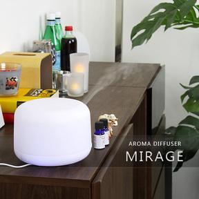 たっぷり潤う間接照明 アロマディフューザー Mirage(ミラージュ)