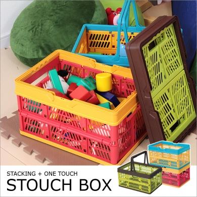 ワンタッチで組立簡単★スタッキングできる折りたたみボックス、スタッチボックス