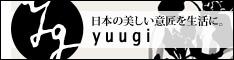 日本の美しい意匠を生活に-yuugi