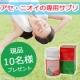 イベント「【asepper 現品10名様】アセ・ニオイが気になる方への専用サプリ!」の画像