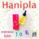 イベント「【SNSでハッシュタグ投稿】#ハニプラ美容液  \発売前の新商品を先行お試し♪/」の画像