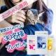 【ブログなしOK!】ネコちゃんと一緒に顔出しモニター!ネコちゃんのためのサプリ/モニター・サンプル企画