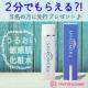 イベント「【2分で簡単アンケート】新商品!敏感肌用化粧水【シロメル】話題のヒト幹細胞IN」の画像