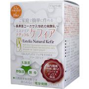 【送料無料】エステリア ナチュラル ケフィア タネ菌 (自家製 ヨーグルト)