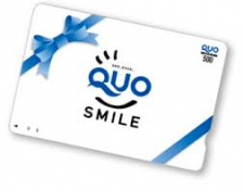株式会社花 の取り扱い商品「QUOカード500円分」の画像