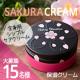 イベント「【現品15名様】SAKURA CREAM シンプルケア派のモニターさん大募集♪」の画像