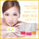 Reena スキンケアシリーズ3点セット(500ml×3)現品モニター3名募集!/モニター・サンプル企画