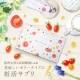 イベント「妊活サプリママモコモモニター募集」の画像