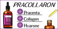 美容液 プラコラロン 100mL