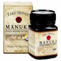 ニュージーランド・マヌカハニー Taku Honeyをプレゼント(19年3月)/モニター・サンプル企画