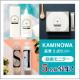 【豪華3点!動画モニター5名様】ヘアケアブランド「KAMINOWA」3点セット(育毛剤、サプリ、シャンプー&トリートメント)