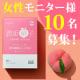 【マスク荒れ・夏肌ケアに】簡単10秒飲むスキンケア。国産米由来グルコシルセラミド配合サプリ