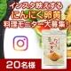 イベント「【20名様】Instagram映えするにんにく卵黄料理モニター大募集!」の画像