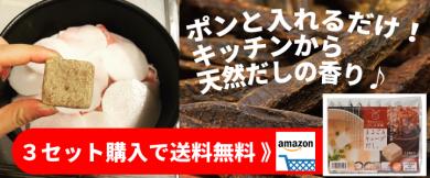 Amazon.co.jpの商品サイト