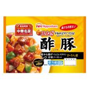 日本ハム株式会社の取り扱い商品「中華名菜 「酢豚」」の画像