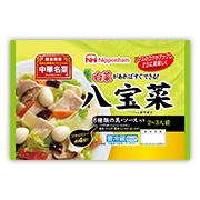 日本ハム株式会社の取り扱い商品「中華名菜 「八宝菜」」の画像