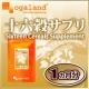 イベント「【新商品】十六穀米サプリ モニターキャンペーン」の画像