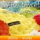 イベント「【第二弾】【YES NO アンケート企画】17色かわいいコッフルタオル」の画像
