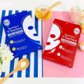 ひきあげ・ひきしめマスクモニター募集キャンペーン♪ 合計40名様/モニター・サンプル企画