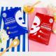 イベント「【アンケート】モニターキャンペーン♪ ひきあげ・ひきしめマスク 合計60名様」の画像