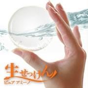 ★生せっけんピュアアミーノ★高保湿で潤いを♪乾燥肌に優しい通販・無添加洗顔石鹸♪