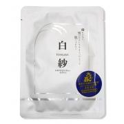 保湿効果の高い甘酒配合フェイスマスク白紗。乾燥したお肌を整えます。