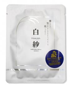 株式会社石原商店の取り扱い商品「白紗フェイスマスク」の画像