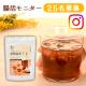 イベント「【モニター募集】発酵×国産オーガニック緑茶の力で腸活モニターしませんか?」の画像