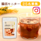 【モニター募集】発酵×国産オーガニック緑茶の力で腸活モニターしませんか?