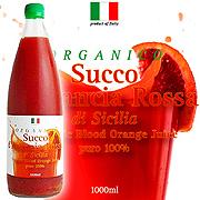 シチリア産 有機 ブラッドオレンジジュース 1L