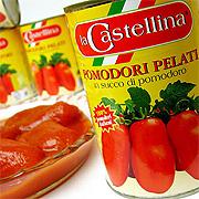 濃厚でトマトのコクが違います!イタリアンの必需品 ラ・カステッリーナ トマト缶
