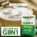 ブルガリアのホームメイド・ヨーグルトのスターターキット、豆乳も発酵できます/モニター・サンプル企画