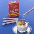 お肌のハリと潤いを保つ美容成分100%のNAG100スイート1箱を10名様に!!/モニター・サンプル企画