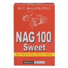 有限会社中垣技術士事務所の取り扱い商品「NAG100スイート」の画像