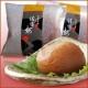 イベント「梅干はお好き?紀州南高梅試食モニター50名大募集!@梅干し通販の勝僖梅」の画像