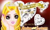 髪、爪、肌、まつ毛のトータルビューティーケアサプリ「アミノシステム・女の子用」