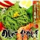 イベント「青森りんごの繊維を包み込んだ『めじゃーひやむぎ』の試食モニター大募集!」の画像