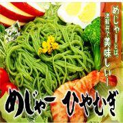めじゃーひやむぎ【高砂食品株式会社】