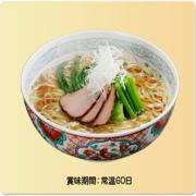 青森にんにくラーメン【高砂食品株式会社】